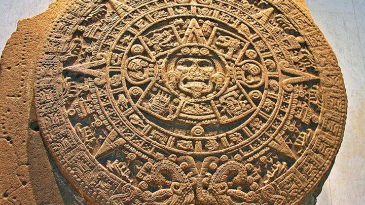 Introduction au calendrier aztèque