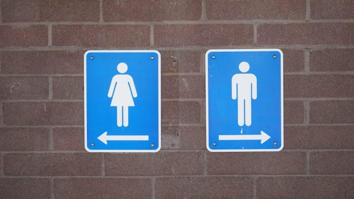 Les toilettes publiques de Cancún